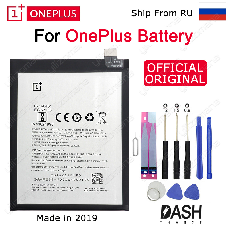 ONE PLUS Original Phone Battery BLP633 For OnePlus 1+ 3T 3 5 5T 2 1 BLP571 BLP597 BLP613 BLP637 Replacement Batteries Free Tools