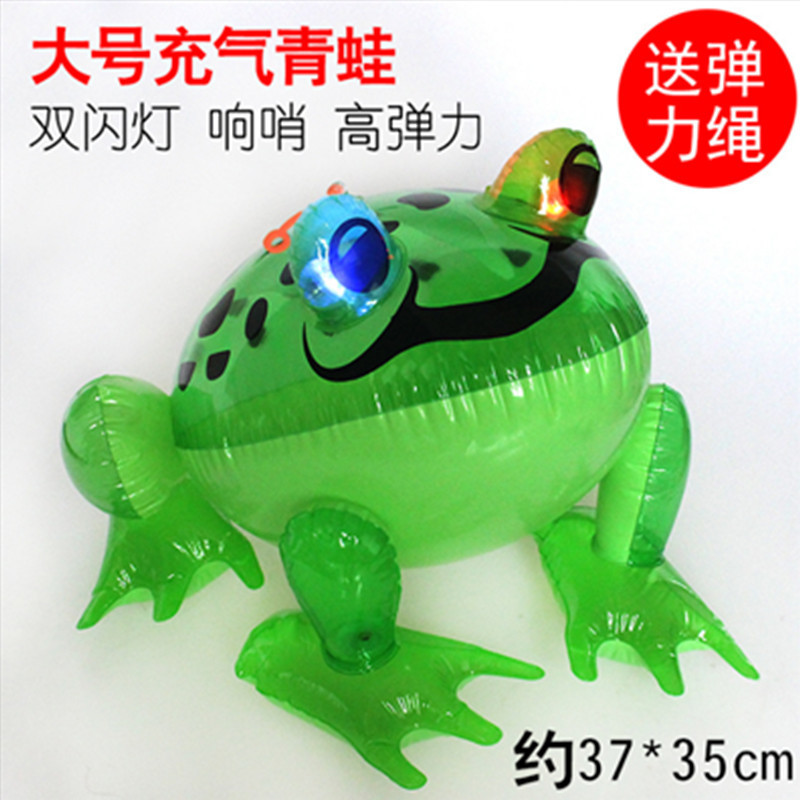 Shining Inflatable Frog Inflatable Cartoon Animal Frog CHILDREN'S Toy Light Included Flash Drawstring Frog Shining Frog