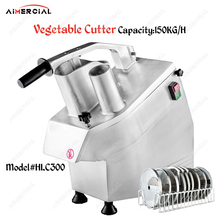 HLC300 Commercial vegetable cutter Kitchen multifunctional S.steel cheese cabbage vegetable Slicer chopper cutting machine electric vegetable cutting machine 200 kg h automatic vegetable shreadding slicing machine commercial vegetables cutter