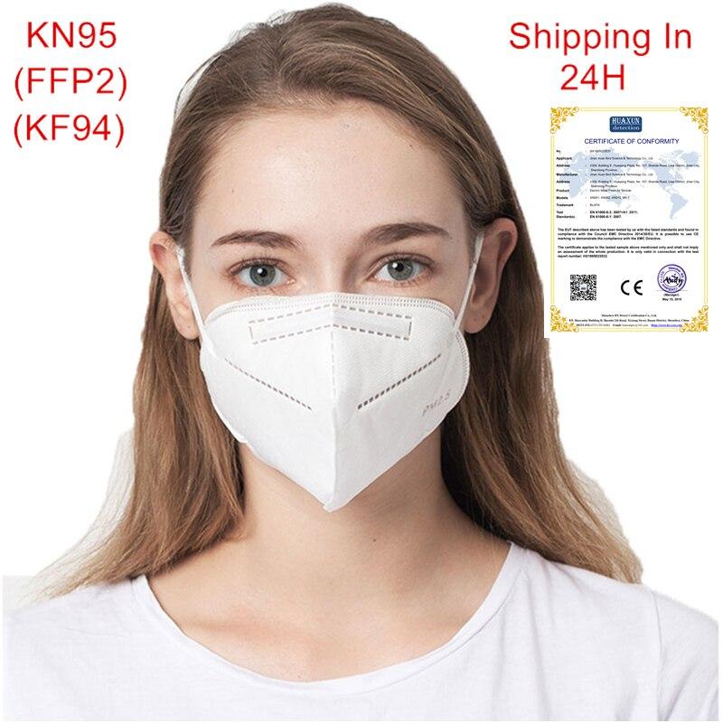 N95/FFP2 Dust-proof Mask Respirator Anti-fog-dust PM2.5 KF94  FFP3 Formaldehyde Mask Air Pollution Filter Bacterial Barrier Mask
