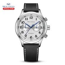 Martı erkek saati iş rahat su geçirmez kemer erkek çok fonksiyonlu otomatik mekanik saat 6063 Master serisi