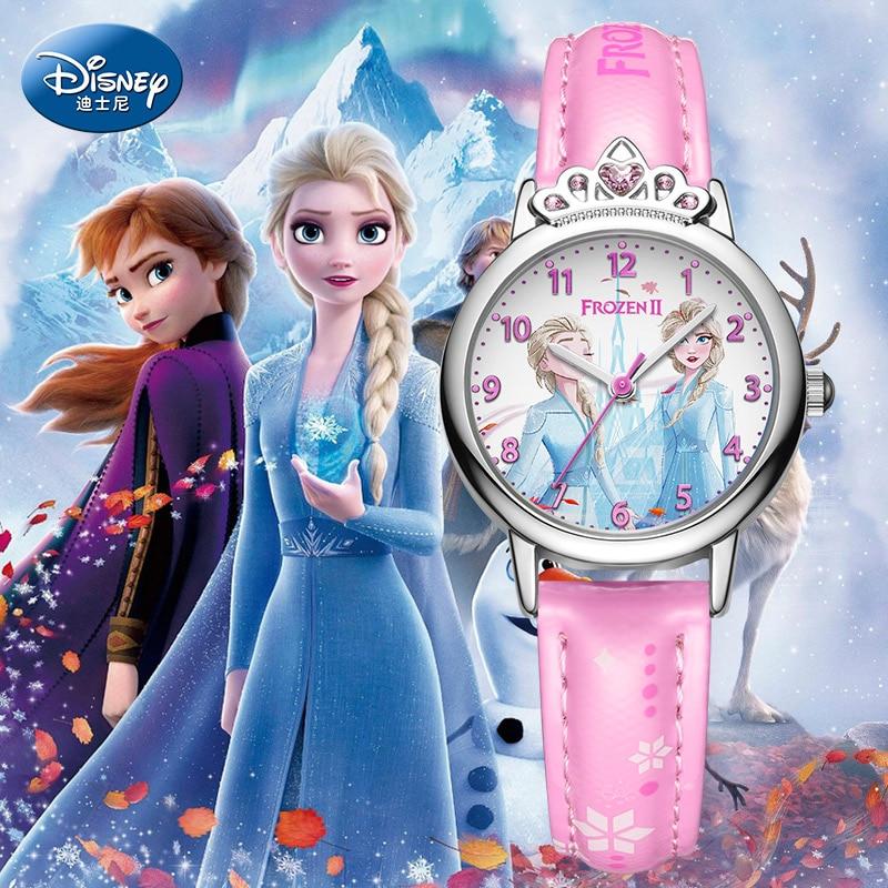 Disney Original Frozen Ⅱ Elsa Princess 3D Girls Quartz Watch Kid Time Child Leather Waterproof Clock Luxury Crystal Crown 54195