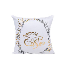 happy easter white golden cushion cover 45*45cm no inner hot stamping cojines decorativos cuscini decorativi X22
