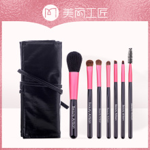 Beautiful craftsman makeup brush set, beginner animal hair full set eye shadow brush, eyebrow brush, blush powder powder brush