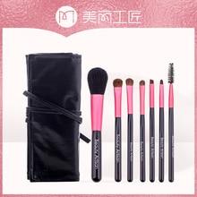 Beautiful craftsman makeup brush set, beginner animal hair full set eye shadow brush, eyebrow brush, blush powder powder brush