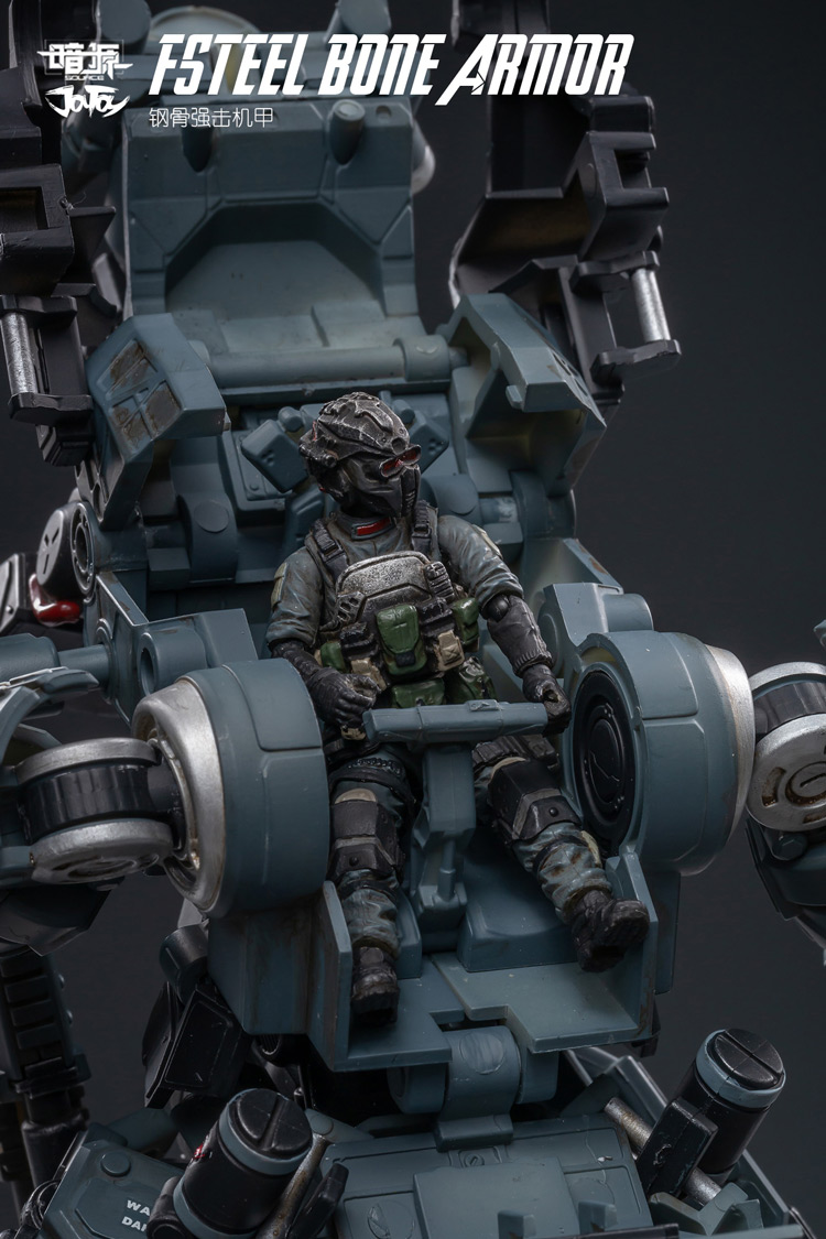 125 joytoy figura de ação fsteel armadura