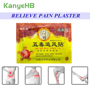 8pcs Pain Relief Patch Neck/Back/Leg/Wrist Muscle Orthopedic Pain Plasters Ointment Joint Orthopedic Medical Herbal Sticker H028