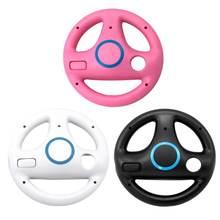 3 цвета 4 присоски abs Рулевое колесо для пульта дистанционного