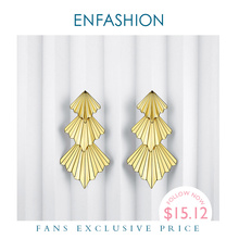 Enfashion Triple Drop Dropต่างหูสำหรับผู้หญิงสีทองขนาดใหญ่ยาวStatementต่างหูแฟชั่นเครื่องประดับOorbellenสำหรับVrouwen ED1084