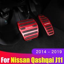 Pédale de frein de voiture, en alliage daluminium, couvercle pour pédale de frein de voiture, en alliage daluminium, pour Nissan Qashqai j11 2014 2018, 2019 et 2020