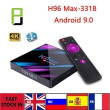 RK3318 Smart tv set top box H96 MAX 4GB 64GB 2.4G/5G Wifi 4K smart media player H96 Max Android 9.0 TV BOX support iptv цена в Москве и Питере