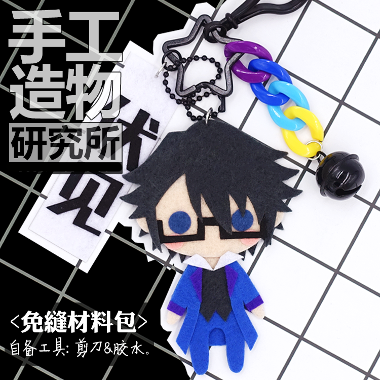 11 cm Cute K Scepter4  Fushimi Saruhiko DIY Doll Weaving Material key chain