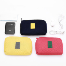 Portable Cable Storage Bag Grid Shockproof Digital Package Travel digital storage bag data line charger sort bags cosmetic