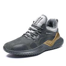 Мужские зимние кроссовки осенняя мужская повседневная обувь