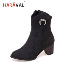 HARAVAL Fashion Women Warm Winter Ankle Boot Luxury Round Toe Square Heel Shoes Solid Buckle Casual Elegant Soft Lady Boots B255