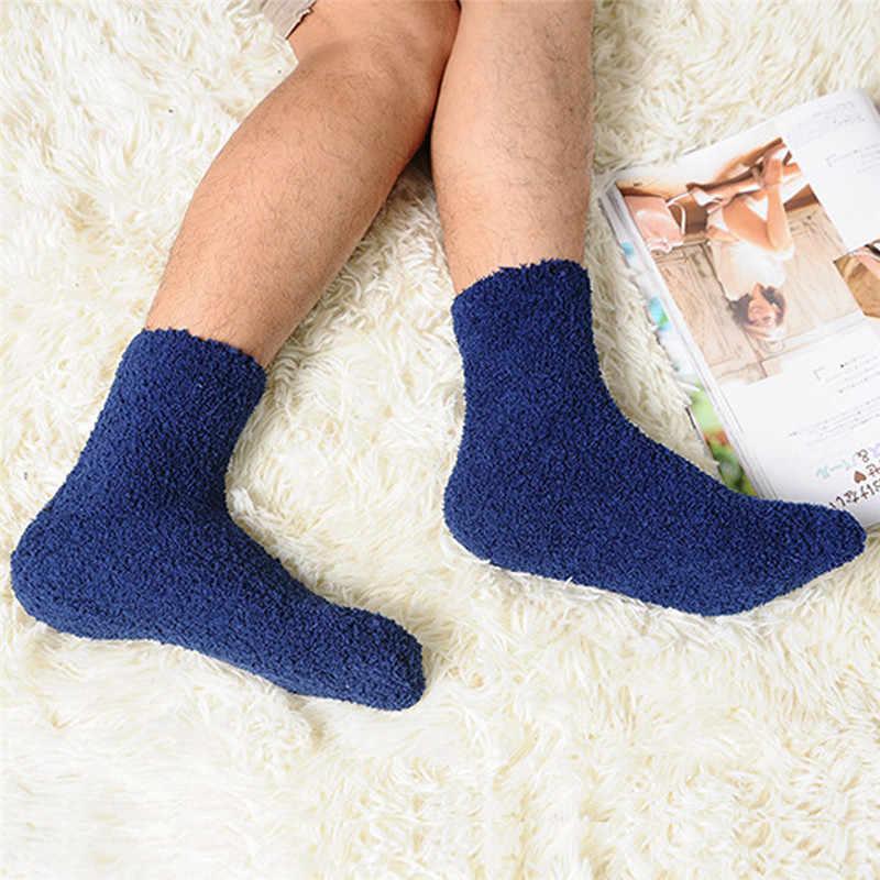 2019 extremamente acolhedor cashmere meias homens mulheres inverno quente dormir cama chão casa fofo qx2d