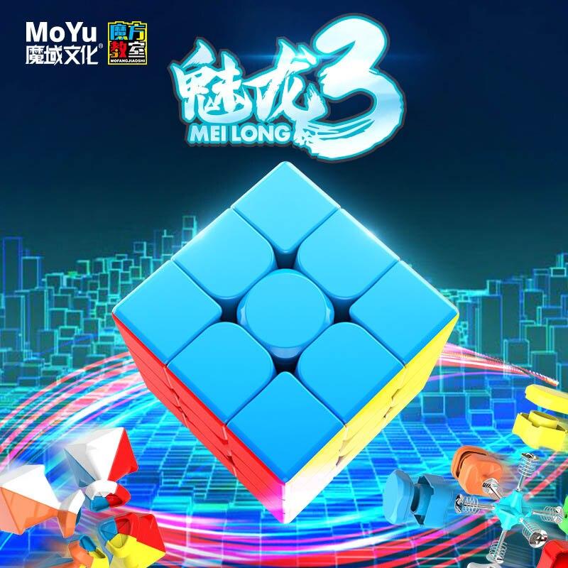 MOYU 3X3X3 Sihirli Küp 3X3 Hız Küp Bulmaca Küp 5.5cm Profesyonel Öğrenci Eğitim çocuklar için oyuncaklar Cubo Magico MF3SET
