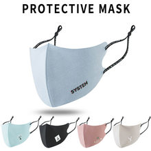 Mask Washable-Mask Silk Pink/black Printing M Adult Tree Rope Dustproof 1PC Ice And Outdoor