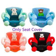 Infant Baby Sitz Sofa Abdeckung Anti-herbst Kristall Samt Originalität Persönlichkeit Keine Füllung Cartoon Sitz Kinder Stuhl