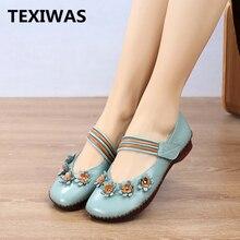 TEXIWAS prawdziwej skóry kobiet mieszkania buty 2020 Mary Janes Handmade kwiat buty miękkie wygodne próżniak kobiet buty jazdy