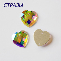 C2201TH Colorful Crystal AB Flatback Non Hotfix Sew on Rhinestones Strass Diamond Design Stone Crafts Trim Accessories Applique