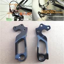 1pc Bicycle Derailleur hanger For Merida road Reacto CF3 Merida scultura carbon frame bike mtb mech dropout Gear Tail Hook