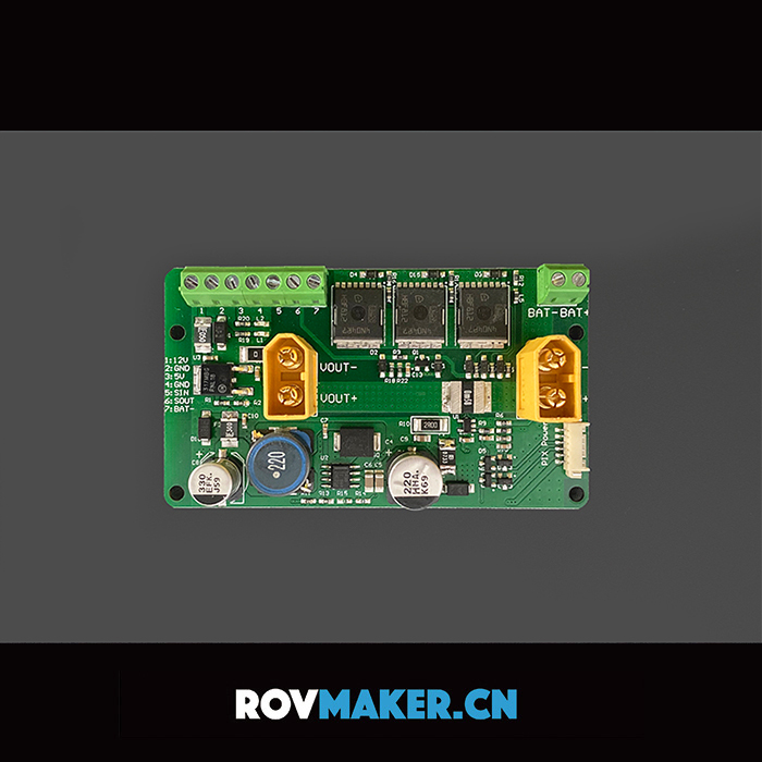 1PC ROV Underwater Robot Power Management Board Ammeter Distribution Board Module MOS High Current Switch Parts