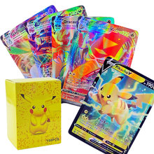 TOMY 540 pièces Pokemon carte française Lot avec 200 GX 100 TAG TEAM 146 V 54 VMAX 20 EX 20 MEGA