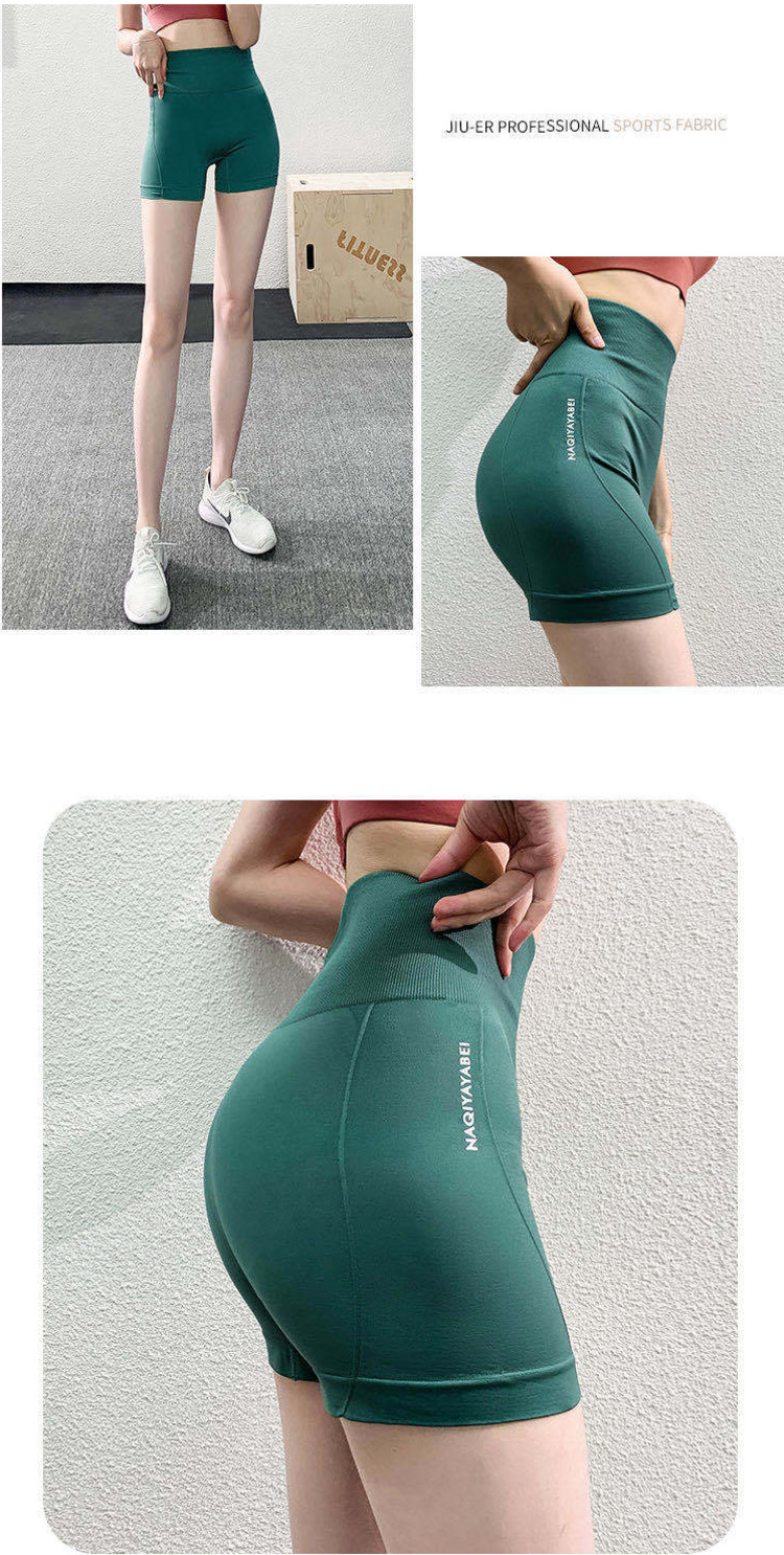 High Waist Fitness Sports Seamless Yuga Shorts Women Push Up Hip Gym Shorts Soft Elastic Solid Shorts Letter Workout Leggings
