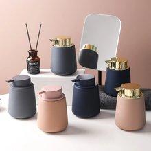 Nordic Керамика дозатор для мыла ручной дезинфицирующий шампунь