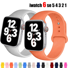 Band For Apple Watch strap 44mm 40mm 38mm 42mm soft Rubber silicone Sport belt correa wristband bracelet iWatch serie 3 4 5 se 6