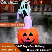 OurWarm 180cm dekoracje na Halloween nadmuchiwane duch dynia odkryty Terror przerażające rekwizyty nadmuchiwana zabawka nawiedzony dom dostaw