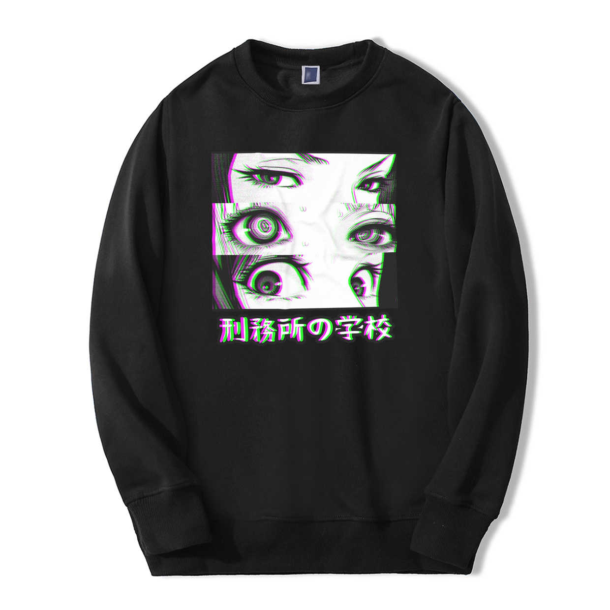 Japan Anime Gevangenis School Ogen Sad Mannen Sweatshirt Hoodies 2019 Lente Winter Hot Koop Casual Loose Fit Hip Hop Fashoin trui
