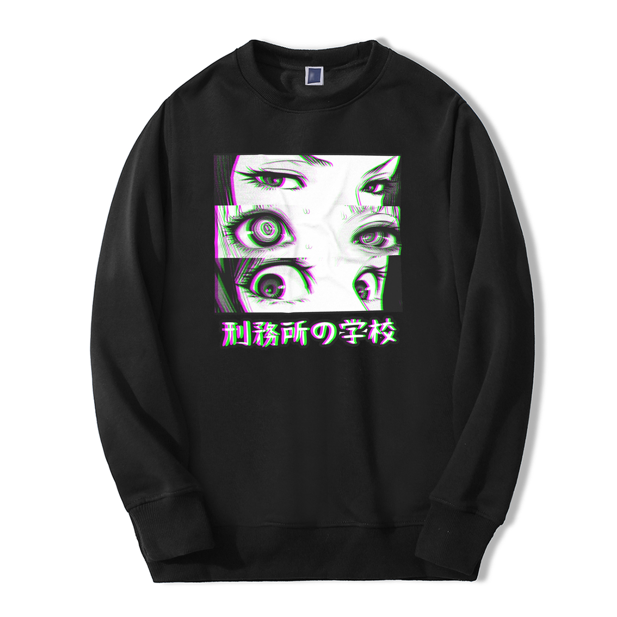 Japan Anime Prison School Eyes Sad Men Sweatshirt Hoodies 2019 Spring Winter Hot Sale Casual Loose Fit Hip Hop Fashoin Pullover(China)