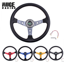 35cm 14 inch Universal Car Racing Sport Steering Wheel Aluminum PU Black Blue Red Drift