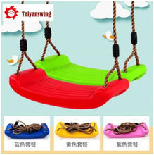 Children's swing outdoor swing swing big curved plate bold seat baby swing hanging chair