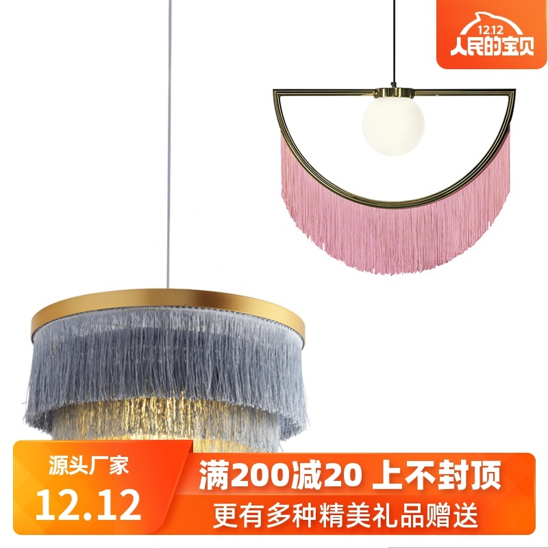 Japan Deco Chambre Luminaire Suspendu Glass  LED  Pendant Lights Hanglamp Luminaire