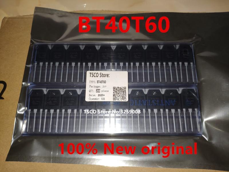 BT40T60 静电袋 2_副本