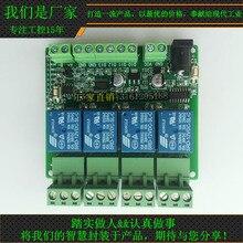 Modbus-Rtu 1/2/4 12V Relay Module Switch Input/Output RS485/TTL Communication стоимость