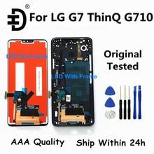 شاشة LG G7 ThinQ, شاشة 6.1 بوصة أصلية لأجهزة LG G7 ThinQ G710 شاشة LCD تعمل باللمس مجموعة المحولات الرقمية لشاشة LG G7 G710EM مع استبدال الإطار