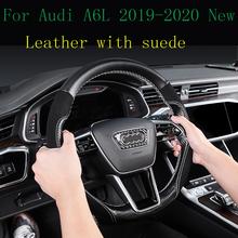 Dostosowane DIY nowy wzór ręcznie szyta skóra osłona na kierownicę do samochodu dla Audi A6L 2020 akcesoria tanie tanio CN (pochodzenie) Faux leather Kierownice i piasty kierownicy 0 50kg Iso9001 38cm Micro Fiber Leathe Steering Wheels Steering Wheel Hubs