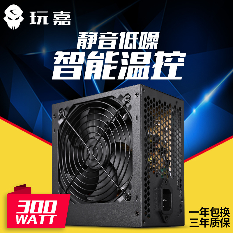 Play Jia Cp680 Computer Power Supply Desktop Main Machine Power Supply Rated 300W For Home & Office Use Mute Power Supply Of PC