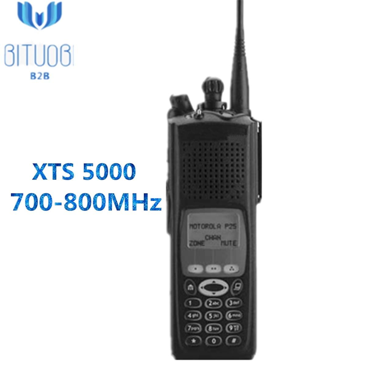 8505241U11 OEM 700-800MHz Antenna for Motorola XTS1500 XTS2250 XTS2500 Radio