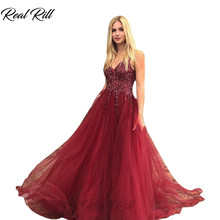 Real Rill V-Neck Prom Dresses 2019 Beading LaceUp Back A-Line Floor Length Long Tulle Dress