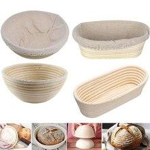 Panier à pain de Fermentation de pâte, grattoir à pâte, bol de cuisson, Lame à pain, bricolage panier de Fermentation en rotin naturel, outils de cuisson de cuisine