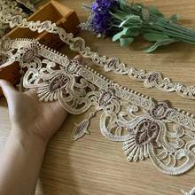 2 yards Lace Trim Ribbon for Home Textiles Curtains Sofa Covers Cushions Embroidered Tape Trimmings Polyester Sewing Lace Fabric