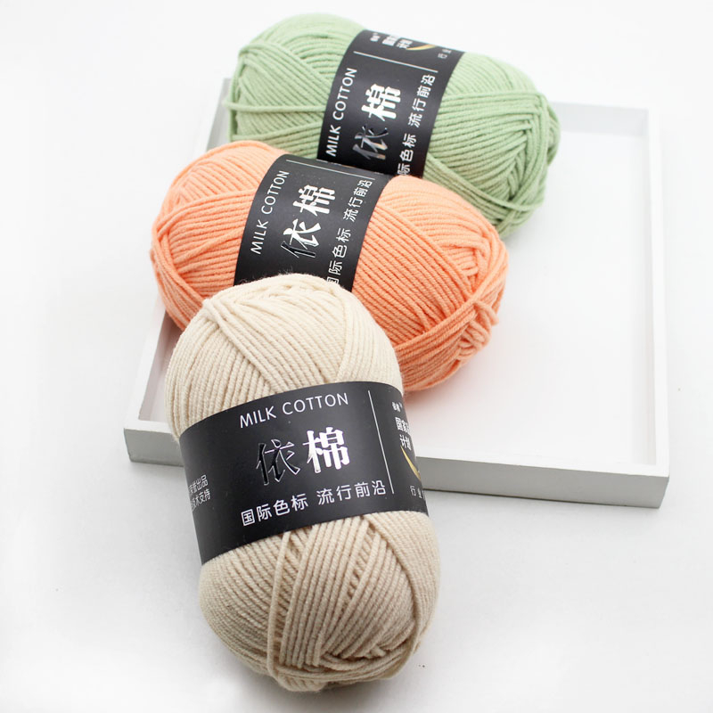 Image 4 - 62 Colors Cotton Baby Milk Yarn Worsted Cotton Crochet Thread Hand Knitting Wool Line Dyed Thread Cheap-in Yarn from Home & Garden
