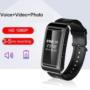 HD 1080P 3-5hrs Long Recording