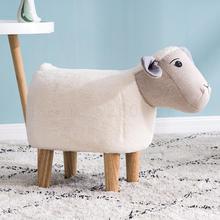 Креативный табурет для ног из овечьей кожи, современный минималистичный табурет для хранения, тестовая обувь для обуви