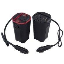 цена на Car Power Inverter 4 USB Inverter Cup type 300W DC12V To AC110V / 220V Voltage Converter With Card Digital Display Car Inverter